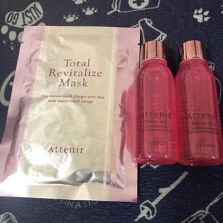Attenir - アテニア 化粧水セット サンプル