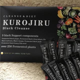 KUROJIRU☆10包(その他)