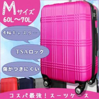 激カワ!Mサイズ!激カワデザイン☆スーツケース キャリーケース(スーツケース/キャリーバッグ)