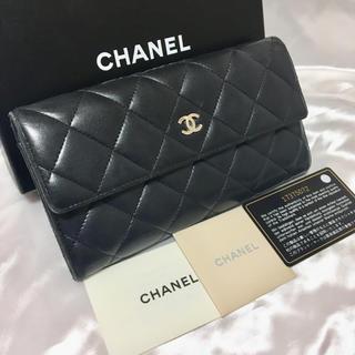 シャネル(CHANEL)のオシャレ♪ CHANEL シャネル マトラッセ  2つ折ファスナー長財布(財布)