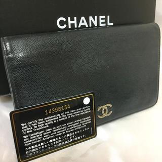 シャネル(CHANEL)の美品♪ シャネル CHANEL 14番台 キャビアスキンレザー 2つ折り 長財布(財布)