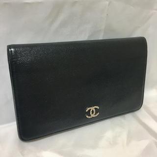 シャネル(CHANEL)の美品♪ 素敵♪ シャネル キャビアスキン 長財布 シリアルシール、カード有り♪(財布)
