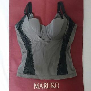 マルコ(MARUKO)の新品!マルコ★プレアンデ★マロンブラウン★ロングブラB75★半額以下!お買い得♪(ブラ)