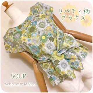 SOUP - リバティトップス❁アナトリエ イエナ テチチ ワンピース スカート アナイ 系