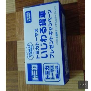タカラトミー(Takara Tomy)の非売品 貴重トミカトーマス いじわる貨車 レッド(電車のおもちゃ/車)