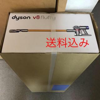 ダイソン(Dyson)の送料込み 新品未開封 dyson V8 Fluffy SV10FF2(掃除機)