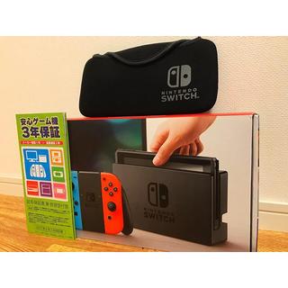 ニンテンドースイッチ(Nintendo Switch)の【新品/未開封】3年補償付き‼️ Nintendo Switch セット‼️(家庭用ゲーム本体)