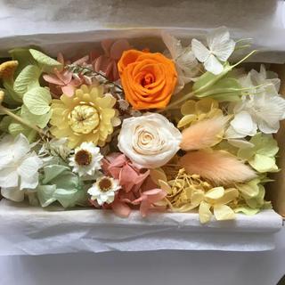 花材セット♡ ビタミンカラー系
