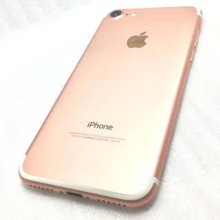 Apple - 未使用 iPhone7 128GB SoftBank ローズゴールド