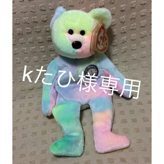 Ty Beanie Babies B.B.Bear エンタメ ホビーのおもちゃ ぬいぐるみ(ぬいぐるみ)の 7c395cd56f5