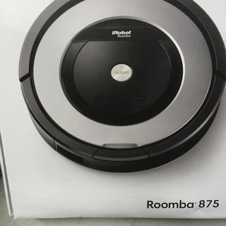 アイロボット(iRobot)のルンバ875(掃除機)