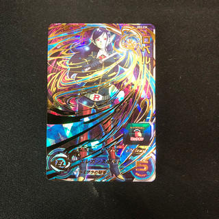 ドラゴンボールヒーローズ ロベル(シングルカード)