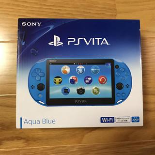 プレイステーションヴィータ(PlayStation Vita)のPSVITA PCH-2000 ZA23(携帯用ゲーム本体)