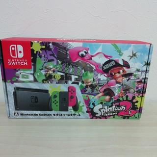 ニンテンドースイッチ(Nintendo Switch)のニンテンドーSwitch スプラトゥーン2セット(家庭用ゲーム本体)