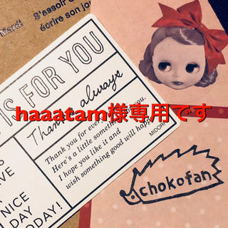 タカラトミー(Takara Tomy)のhaaatam様専用オーダーカスタムブライス(人形)