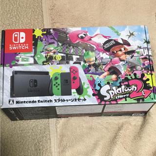 Nintendo Switch - 任天堂スイッチ スプラトゥーン2