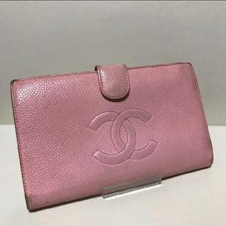 シャネル(CHANEL)の◆正規品◆ CHANEL 長財布 レザー ピンク(財布)
