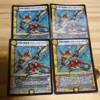 デュエルマスターズ(デュエルマスターズ)の共鳴の聖霊龍 サザン・ルネッサンス 4枚(シングルカード)