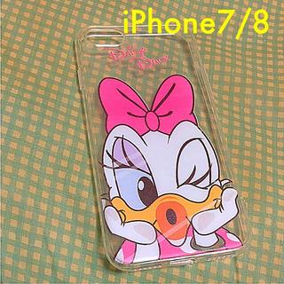ディズニー(Disney)のiPhone7/8 シリコンケース デイジー かわいい♡翌日発送♡無言購入OK♡(iPhoneケース)