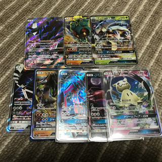 ポケモンカード GXセット(シングルカード)