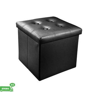Panana 収納スツール 折りたたみチェア ボックス椅子 オットマン家(リビング収納)