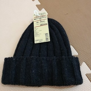 ムジルシリョウヒン(MUJI (無印良品))の新品 無印 ニット帽(ニット帽/ビーニー)