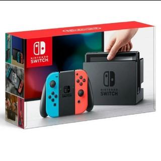 ニンテンドースイッチ(Nintendo Switch)の任天堂switch 新品(家庭用ゲーム本体)