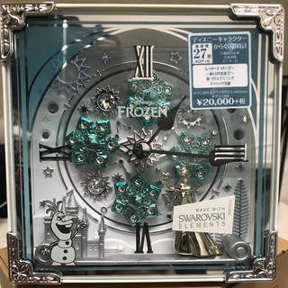 ディズニー(Disney)のディズニー アナと雪の女王 からくり時計 (新品未使用品) スワロフスキー(置時計)