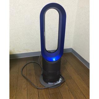 ダイソン(Dyson)のダイソン hot+coolファンヒーター ホット アンド クール 扇風機(扇風機)