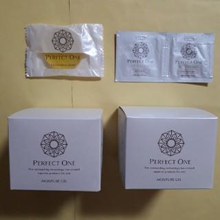 パーフェクトワン(PERFECT ONE)のパーフェクトワン モイスチャージェル75g 2個セット(オールインワン化粧品)