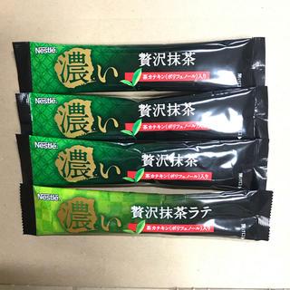 ネスレ(Nestle)の濃い贅沢抹茶&ラテ(茶)