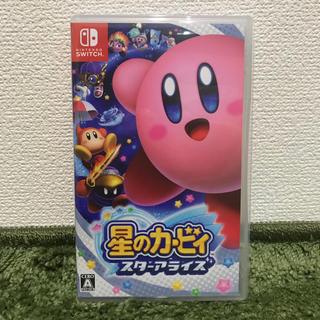 ニンテンドースイッチ(Nintendo Switch)の任天堂スイッチ 星のカービィ スターアライズ(家庭用ゲームソフト)