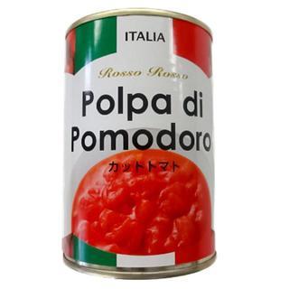 ロッソ(ROSSO)のロッソロッソ 完熟カットトマト 400g(野菜)
