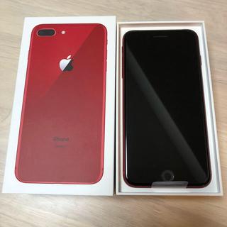 Apple - 値引き可!iPhone8Plus(アイフォン8プラス)本体