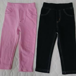 シマムラ(しまむら)の長ズボン 二種類(パンツ)
