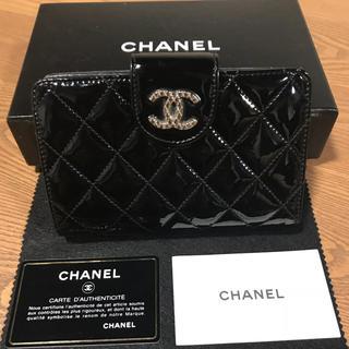 シャネル(CHANEL)の本物 シャネル 二つ折り財布 中古美品(財布)