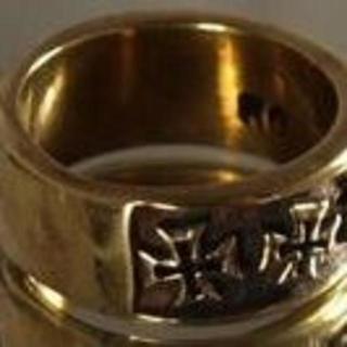 真鍮リング★ローリング・アイアンクロス★IRON CROSS★17号★残1(リング(指輪))