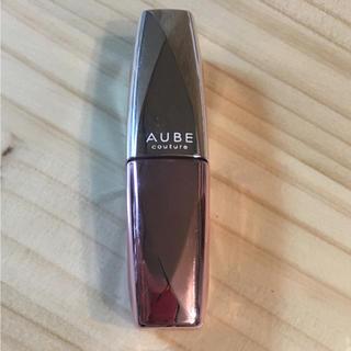 オーブクチュール(AUBE couture)のオーブ美容液ルージュ(口紅)