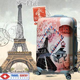 【残り2点】1〜4泊向き アウトレット スーツケース Sサイズ(スーツケース/キャリーバッグ)