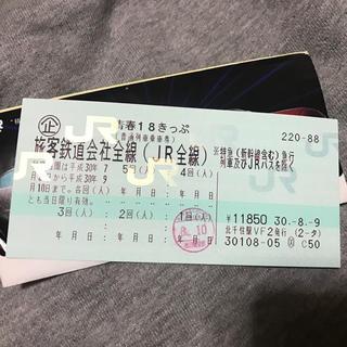 ジェイアール(JR)の青春18きっぷ 残4回(鉄道乗車券)