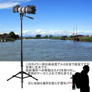 大人気☆カメラ三脚 一脚可変式 3ウェイ自由雲台 360度回転可能(その他)