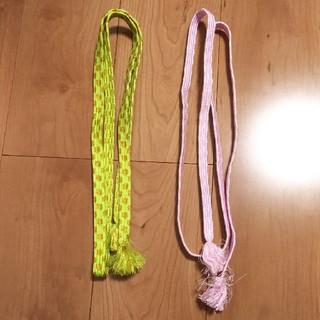 帯締め 2本セット 黄緑 ピンク(和装小物)