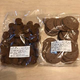訳あり湘南クッキー(菓子/デザート)
