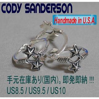 【新品・正規品】Cody Sanderson リング 2 Star 17号(リング(指輪))