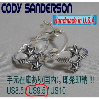 【新品・正規品】Cody Sanderson リング 2 Star 19号(リング(指輪))