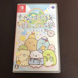 ニンテンドースイッチ(Nintendo Switch)のNINTENDO SWITCH すみっこぐらし〜すみっコパークへようこそ〜(家庭用ゲームソフト)