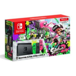 ニンテンドースイッチ(Nintendo Switch)の【新品未使用】任天堂スイッチスプラトゥーン2セット(家庭用ゲーム本体)