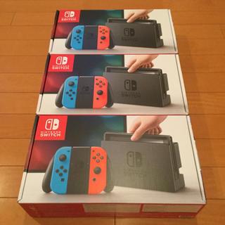 ニンテンドースイッチ(Nintendo Switch)の新品未使用 任天堂 ニンテンドースイッチ ネオンブルー/ネオンレッド 3台(家庭用ゲーム本体)