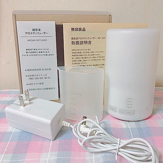 MUJI (無印良品) - 無印良品 超音波アロマディフューザー 中古