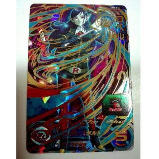 ドラゴンボール(ドラゴンボール)の新品◆ドラゴンボールヒーローズ◆UM3弾URロベル(シングルカード)